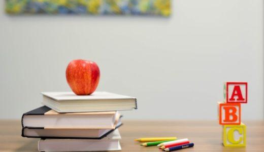 暇な大学生は英語を絶対勉強するべき。その5つの理由について話したい