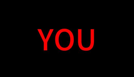 海外ドラマ「YOU -君がすべて-」シーズン1を全話見ての感想【ネタバレ非表示可】